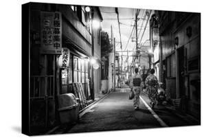 Black Japan Collection - End of the day by Philippe Hugonnard