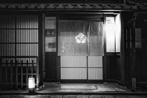 Black Japan Collection - Japanese Restaurant Facade II by Philippe Hugonnard