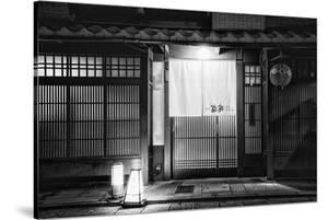 Black Japan Collection - Japanese Restaurant Facade III by Philippe Hugonnard
