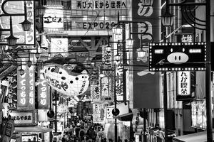 Black Japan Collection - Osaka City by Philippe Hugonnard