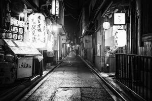 Black Japan Collection - Perspective by Philippe Hugonnard