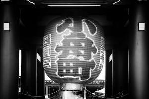 Black Japan Collection - Sacred Lantern by Philippe Hugonnard
