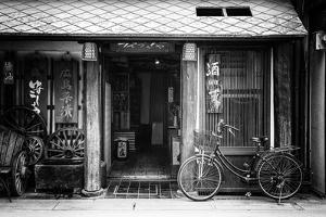 Black Japan Collection - Sake Shop by Philippe Hugonnard