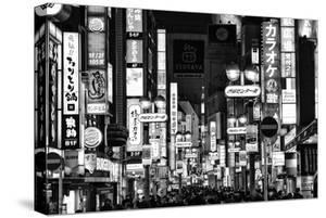 Black Japan Collection - Shibuya Tokyo by Philippe Hugonnard