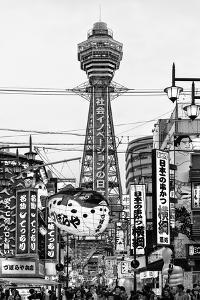 Black Japan Collection - Shinsekai Osaka by Philippe Hugonnard