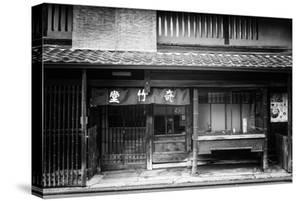 Black Japan Collection - Store Facade by Philippe Hugonnard