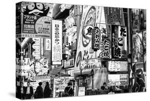 Black Japan Collection - Street Advertising by Philippe Hugonnard