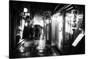 Black Japan Collection - Street Life Kyoto by Philippe Hugonnard