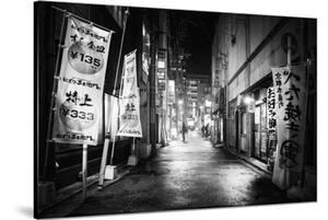 Black Japan Collection - Street Scene II by Philippe Hugonnard