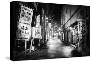 Black Japan Collection - Street Scene II by Philippe Hugonnard