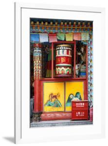 China 10MKm2 Collection - Buddhist Prayer Wheel by Philippe Hugonnard