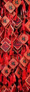 China 10MKm2 Collection - Prayer Buddhist Temple by Philippe Hugonnard