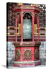 China 10MKm2 Collection - Prayer Wheel by Philippe Hugonnard