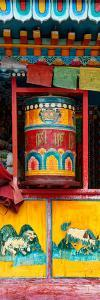 China 10MKm2 Collection - Prayer Wheels by Philippe Hugonnard
