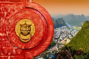 China 10MKm2 Collection - The Door God - City of Yangshuo by Philippe Hugonnard