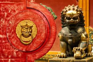 China 10MKm2 Collection - The Door God - Lion by Philippe Hugonnard