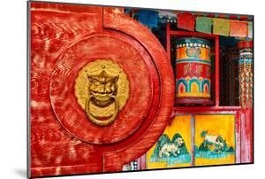 China 10MKm2 Collection - The Door God - Prayer Wheel by Philippe Hugonnard