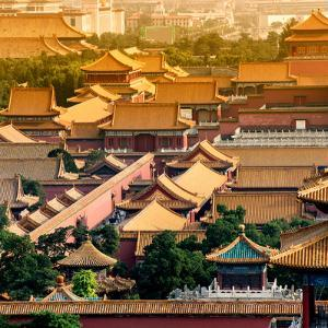 China 10MKm2 Collection - View of the roofs of Forbidden City by Philippe Hugonnard