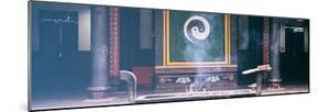China 10MKm2 Collection - Yin Yang Temple by Philippe Hugonnard