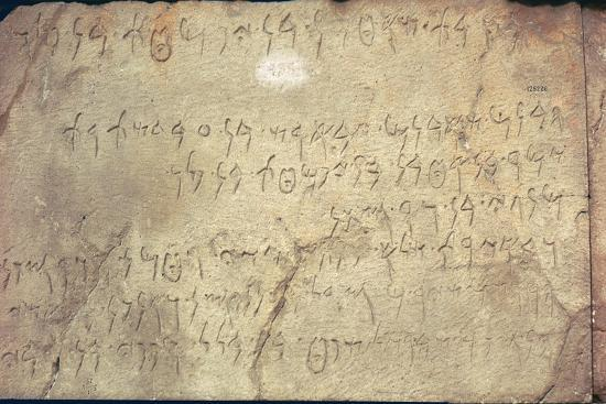 Phoenican inscription with the names of people working on a mausoleum-Unknown-Giclee Print