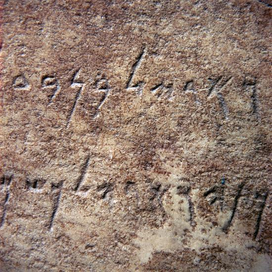 Phoenician inscription, fragment of a marble pedestal, 4th century BC-Unknown-Giclee Print