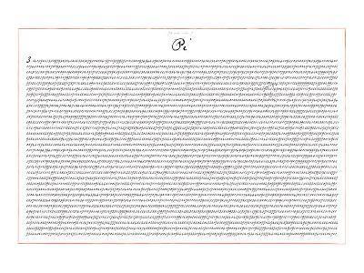 Pi 5000 Digits Math-SM Design-Art Print