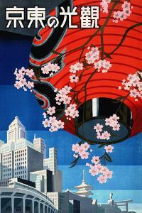 """Come to Tokyo"" Vintage Japanese Travel Poster, 1930s by Piddix"