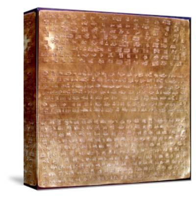 Plaque of Darius I 550-500 BC