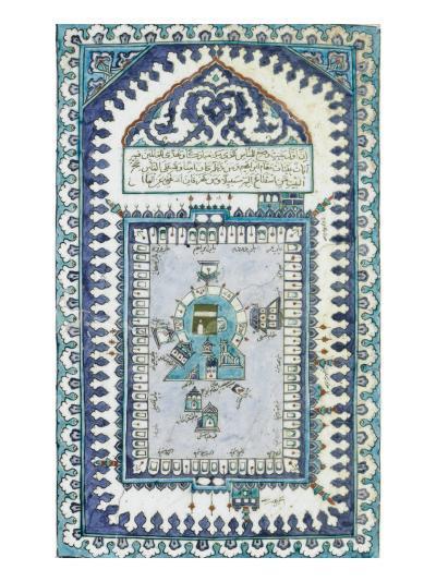 Plaque représentant la Kaaba--Giclee Print