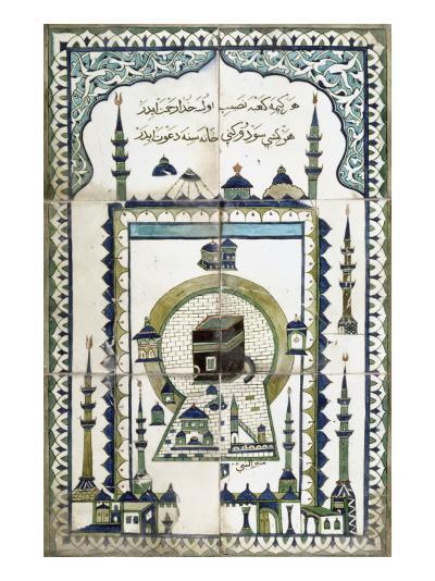 Plaque représentant la mosquée de la Mekke.--Giclee Print