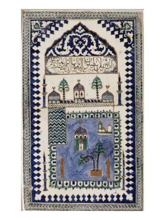 https://imgc.artprintimages.com/img/print/plaque-representant-la-mosquee-de-medine_u-l-pbb9ws0.jpg?p=0
