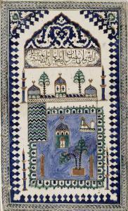 Plaque représentant la mosquée de Médine.
