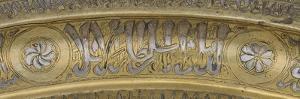 Plateau au nom du Sultan Salih Nadjim al-Din Ayyub