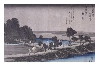 Pluie du soir au sanctuaire d'Azuma-Ando Hiroshige-Giclee Print