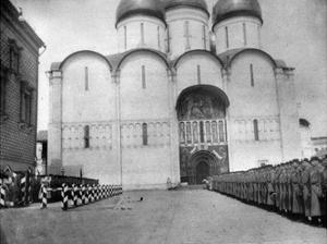 Police Headquarters in the Moscow Kremlin, Russia, 15 April 1900