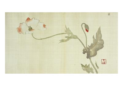 https://imgc.artprintimages.com/img/print/poppy-from-primrose-mount-fuji-bamboo-and-toy-bird-kanzan-and-jittoku-cuckoo-under-the-moon_u-l-pencrd0.jpg?p=0