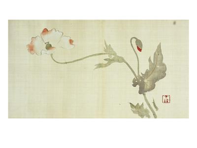 https://imgc.artprintimages.com/img/print/poppy-from-primrose-mount-fuji-bamboo-and-toy-bird-kanzan-and-jittoku-cuckoo-under-the-moon_u-l-pencry0.jpg?p=0