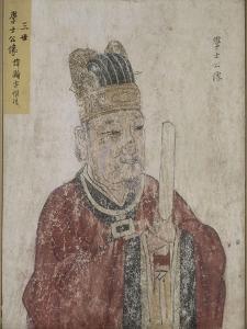 Portrait de fonctionnaire