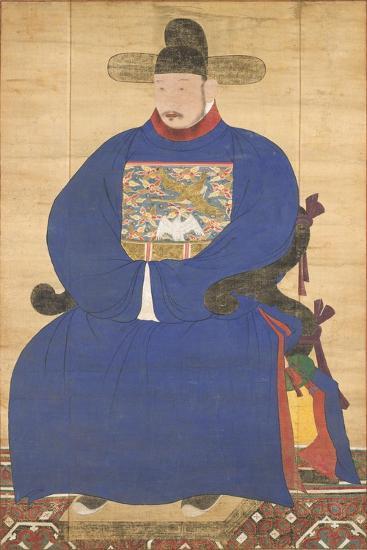 Portrait of a Meritorious Subject, 18th century-Korean School-Giclee Print