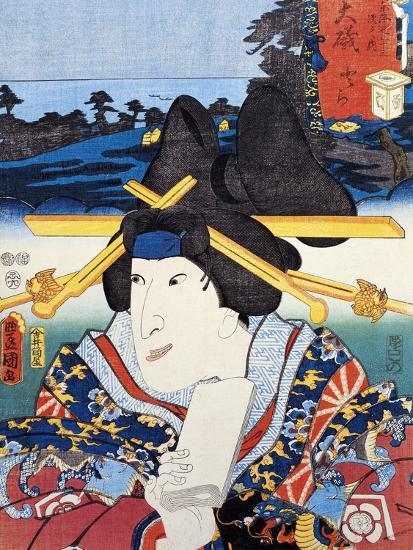 Portrait of Kabuki Theatre Actress--Giclee Print