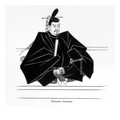 Portrait of Minamoto Yoritomo from \u0027The History of Japanese People\u0027 Giclee Print by   Art.com & Portrait of Minamoto Yoritomo from \u0027The History of Japanese People ...
