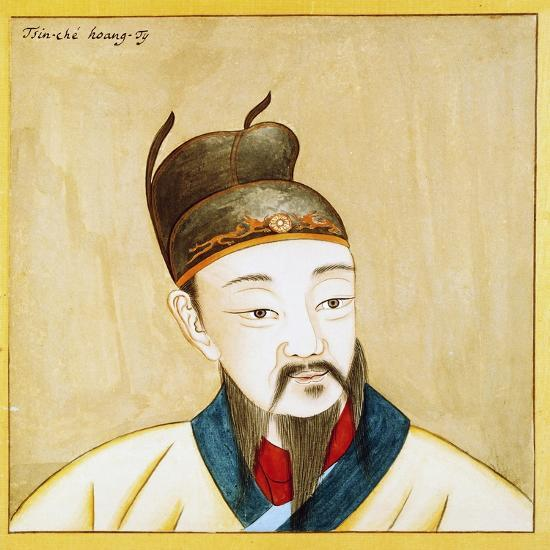Portrait of Qin Shi Huang, Founder of the Empire of China, Chinese Civilization, 17th Century--Giclee Print