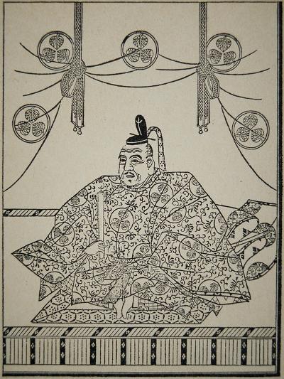 Portrait of Shogun Tokugawa Ieyasu in Court Dress-Japanese School-Giclee Print