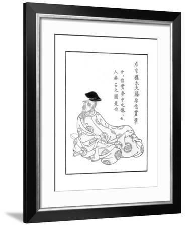 Portrait of the Poet Hitomaro, Japanese, Yamato School, 13th Century-Fujiwara No Nobuzane-Framed Giclee Print