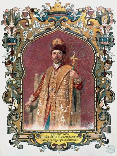Portrait of Tsar Nicholas II in Traditional Coronation Dress, circa 1894--Giclee Print