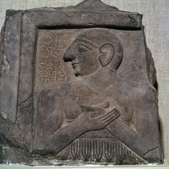 Portrait-relief of Enannatum I. Artist: Unknown-Unknown-Giclee Print