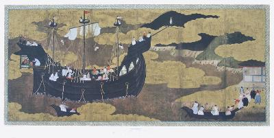 Portuguese Ship Arriving a Japanese Harbour--Collectable Print