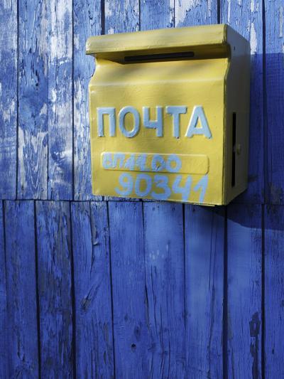 Post box, Novoselitsa, Zakarpattia Oblast, Transcarpathia, Ukraine-Ivan Vdovin-Photographic Print