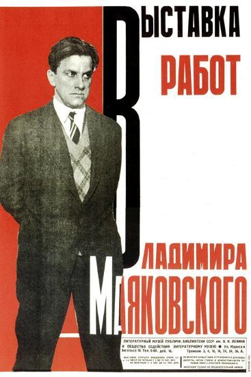 Poster for an Exhibition of Vladimir Mayakovsky's Works, 1931-Aleksey Gan-Giclee Print
