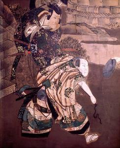 Poster for Kabuki Theatre